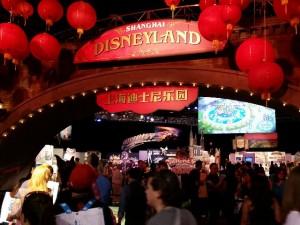 Disney Shanghai Pavilion