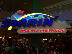 Entry to Soarin' at EPCOT